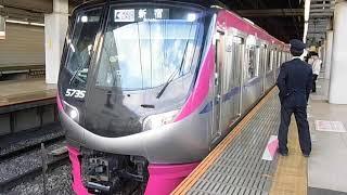 臨時 京王ライナー84号 新宿行 高幡不動発車