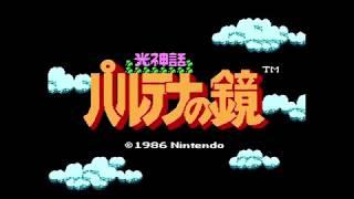 FCD『光神話 パルテナの鏡』クリア-758本目【マルカツ!レトロゲーム】