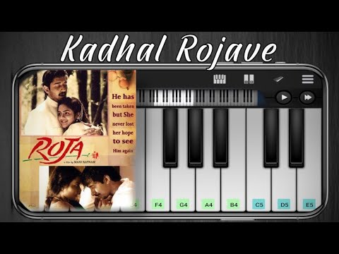 Kadhal Rojave Piano | Roja | S P Balasubrahmanyam | A R Rahman Tamil Movie