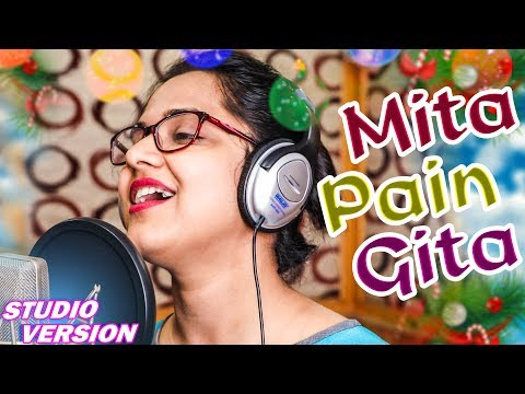 Mita Pain Gita Tie - Odia New Song - Asima Panda - Subhadra Arts - HD Video