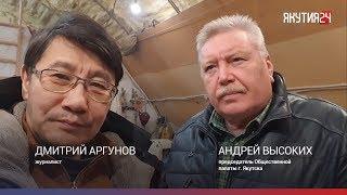 Телеканал «Якутия 24» призывает строить будки для животных в рамках акции «Добрый февраль»