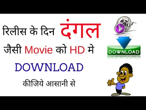 Download 100% Free Latest Movies Same Day || Without Torrents Hindi Video