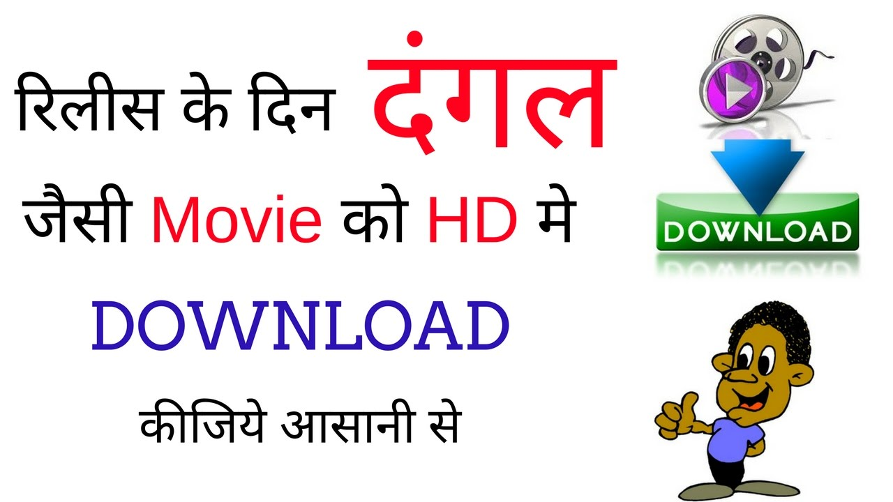 download bollywood movies free with torrent files