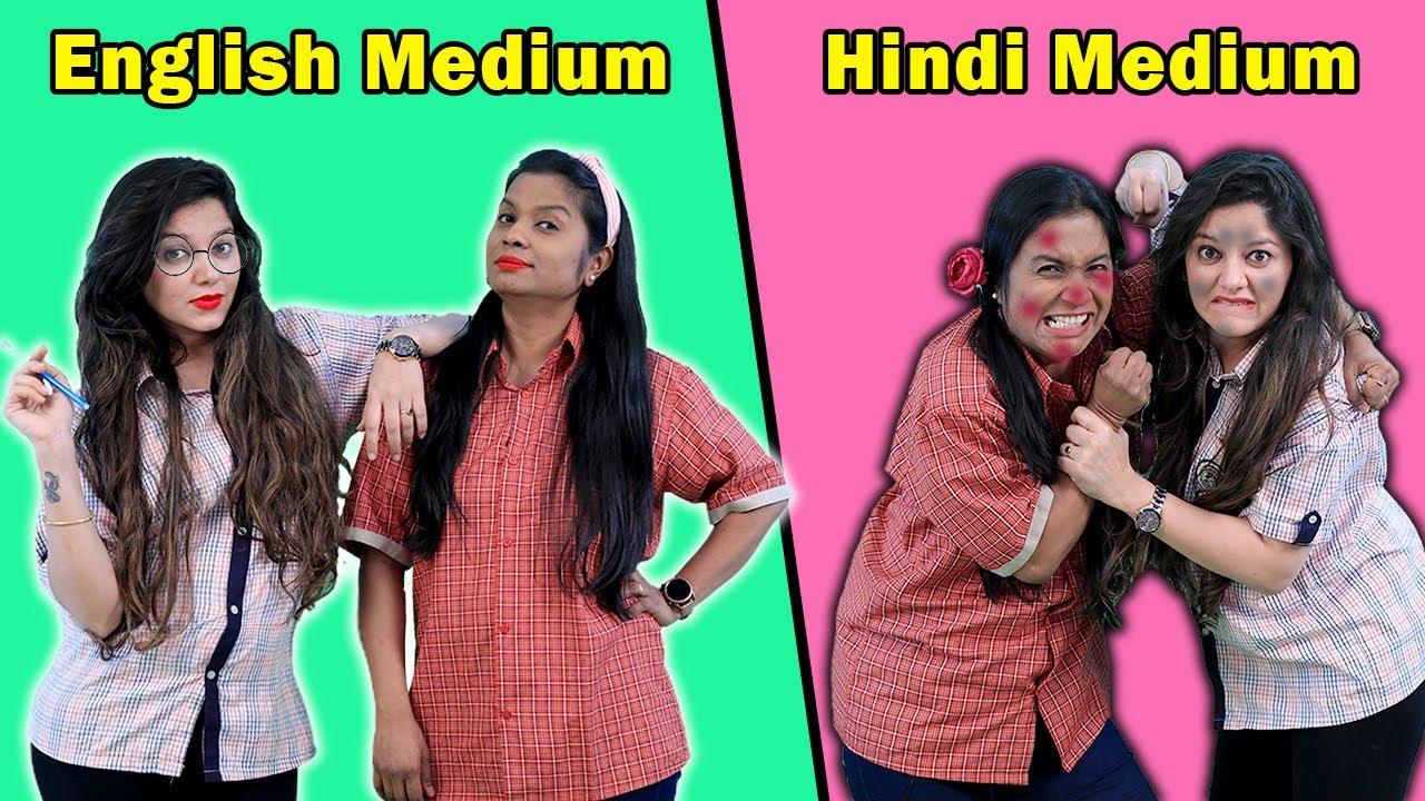 English Medium Vs Hindi Medium (Students) | Funny Video | 4 Heads