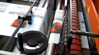 видео: Пакетоделательная машина. Боковой шов.