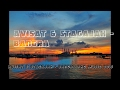 Avisat & Stagajah - bangra [PNG MUSIC 2017]