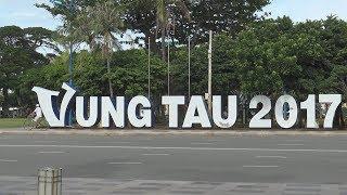 ዦ 90 ዣ Vũng Tàu. Курортный рай Вьетнама!