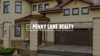 Лот 8428 - дом 500 кв.м., деревня Чигасово, Рублево-Успенское шоссе   Penny Lane Realty
