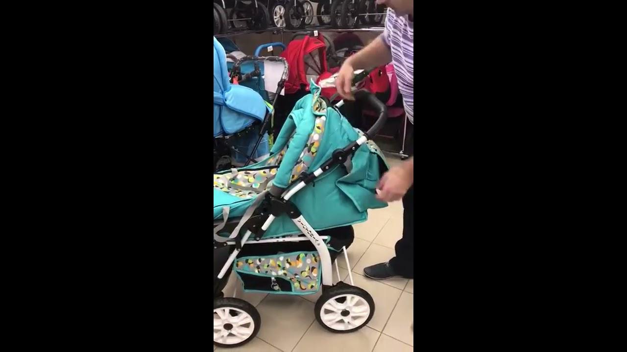 Детская коляска 3 в 1 Be Cool Vision (by JANE) в интернет магазине .