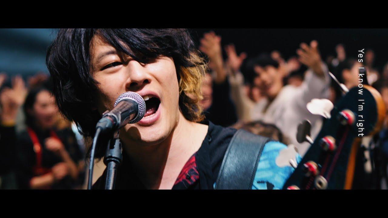 Alexandros Universal Music Japan