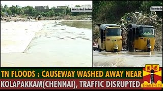 Tamil Nadu Floods : Causeway Washed Away Near Kolapakkam(Chennai), Traffic Disrupted - Thanthi TV