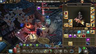 Drakensang Online: Q7 2h *UPGRADE* (tier 8)