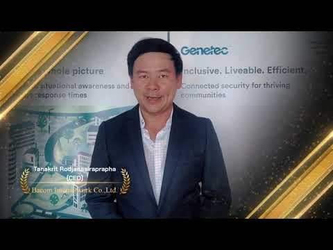 APAC 2020 Virtual Channel Partner Awards Testimonials