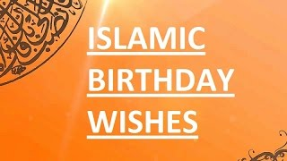 Islamic Birthday Wishes | Birthday wishes for Muslim friends