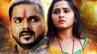PAWAN SINGH, KAJAL RAGHWANI | BHOJPURI ACTION FILM 2018  | HD FULL MOVIE