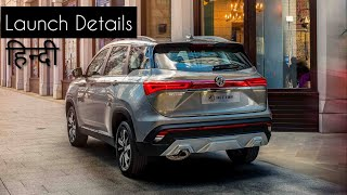 MG Hector India - What to Expect | ICN Studio