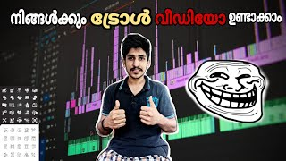 Best FREE Video Editing Software for SLOW COMPUTERS | MALAYALAM | troll video making in slow PC |