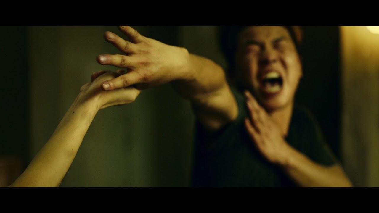 暴走狂花 - Trailer