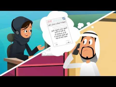 تأجير المساكن مؤسسة محمد بن راشد للإسكان