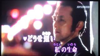 この曲は「伊東きよ子」さんが1967年にリリースした曲です ご本人は...