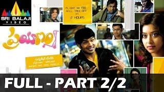 Prayanam Telugu Full Movie Part 2/2 | Manchu Manoj, Payal Ghosh | Sri Balaji Video