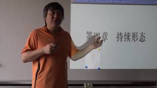王力群 股市教學影片014 K線的第一個階段10 持續線型 台灣 新竹 20160808