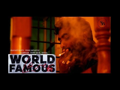 world-famous-lover- -official-trailer