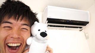 くらしカメラ ツイン搭載!ecoで感動ルームエアコン「白くまくん Zシリーズ」レビュー thumbnail