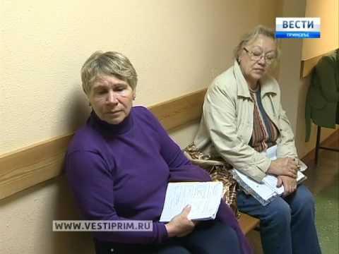 В Приморской поликлинике успешно применяют технологию колл-центра