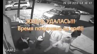 Как отдыхают молодые люди в Петропавловске СКО