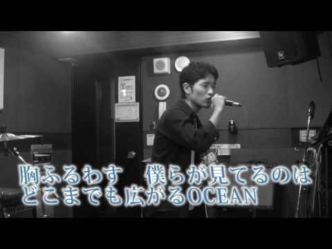 B'z OCEAN 歌詞付き Cover