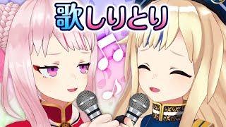 【歌しりとり】日本語の歌詞「ん」多すぎ