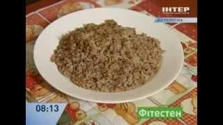 Диетолог Скачко (Киев). Школа здорового питания: гречневая, рисовая каша - 383-19-20