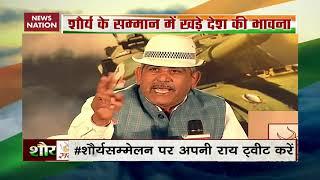 NN Shaurya Sammelan: Tale of Kargil hero Digendra Kumar's patriotism