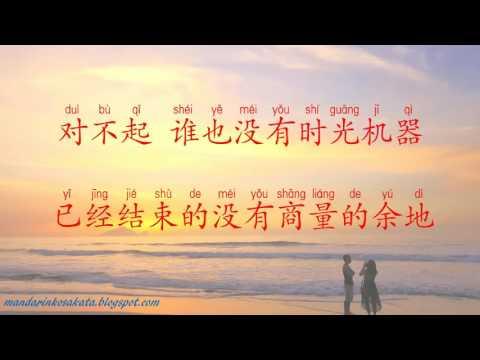 独家记忆 du jia ji yi