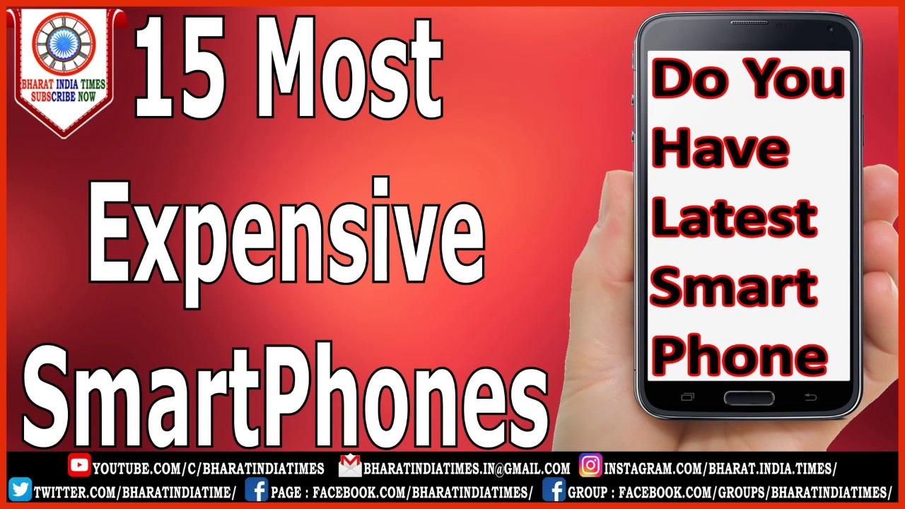 0be1ce1cc 15 Most Expensive Mobile in India
