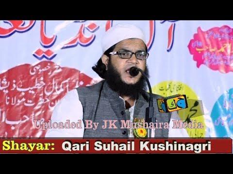 Qari Suhail Kushinagri All India Natiya Mushaira 2018 Sanda Po.Santha Sant Kabir Nagar