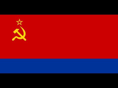 Azerbaycan S.S.C. Devlet Marşı / Azərbaycan S.S.R. Himni