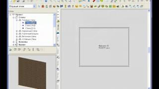 FloorPlan 3D v12 Как строить стены.avi