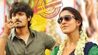 Thirunaal Tamil Movie | Official Trailer | Jeeva | Nayanthara | Sri | Star Music India