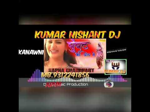 Ghunghat ki oat Mein Nishant DJ mix hard vibration