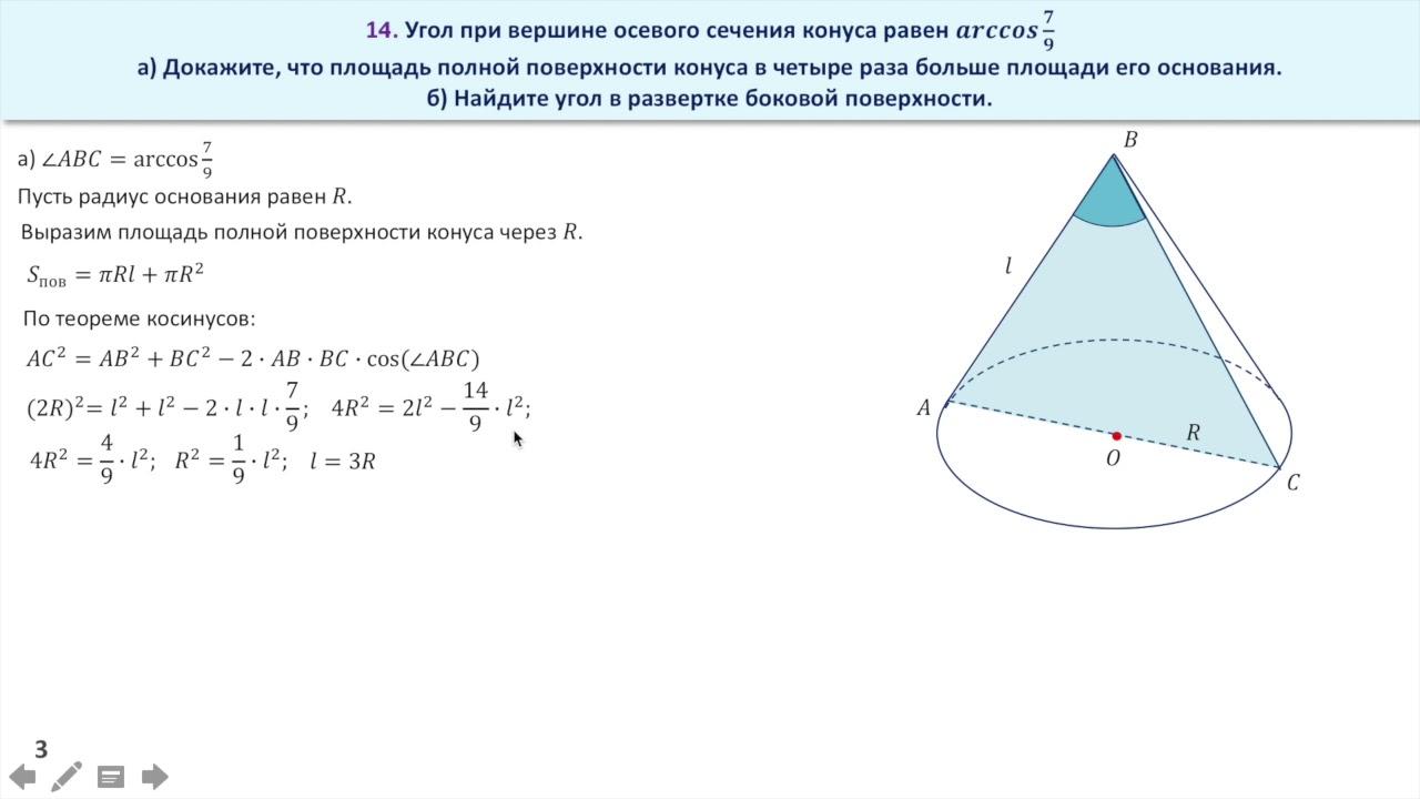 Решение задач на развертку решение задач фипи