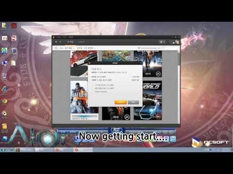 Battlefield 4 Beta download speed in korea