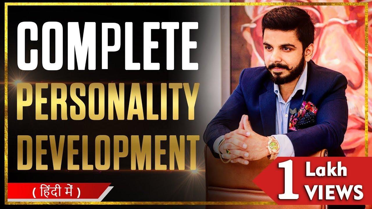 Personality Development Training Video in Hindi | ReUploaded
