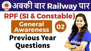 1:00 PM - RPF SI & Constable 2018 | GA by Shipra Ma'am | Previous Year Questions