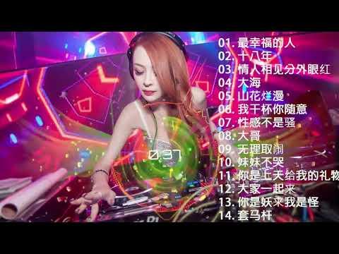 """Nonstop China Mix 中文舞曲 Được nghe nhiều nhất bên china """" Nghe Đi nghiện đấy - PG MUSIC MIX"""