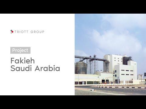 Fakieh feedmill animation