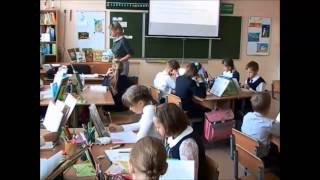 Урок Конёк горбунок + Самоанализ