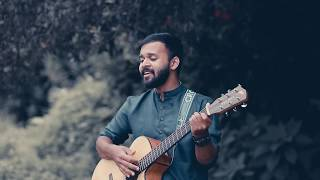 Akale Oru Tharakamayen | 9(Nine) | Unplugged Version | Nevin V Kurian | Prithviraj Sukumaran