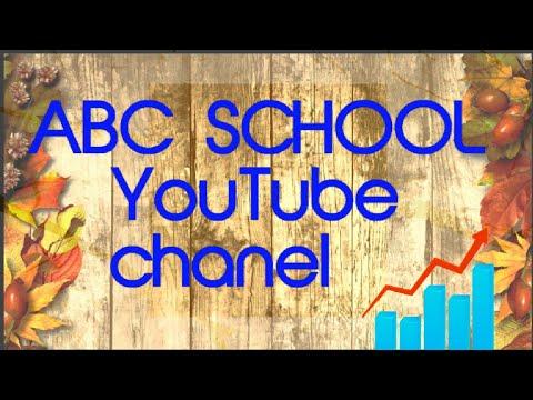 ABC SCHOOL YouTube channel, ABC SCHOOL shuru, ABC SCHOOL start, ABC SCHOOL  channel in Bangladesh.